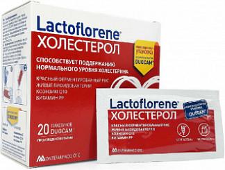 Лактофлорин холестерол порошок 20 шт.