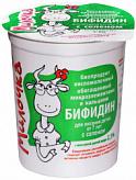 Милочка бифидин биопродукт кисломолочный 200г