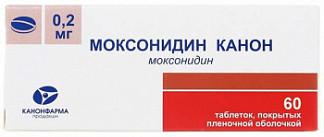 Моксонидин канон 0,2мг 60 шт. таблетки покрытые пленочной оболочкой