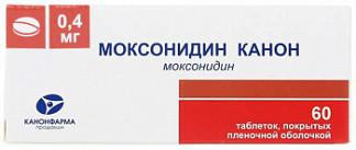Моксонидин канон 0,4мг 60 шт. таблетки покрытые пленочной оболочкой