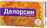Делорсин 5мг 10 шт. таблетки