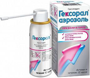 Гексорал аэрозоль местного применения, 0,2%, 40 мл