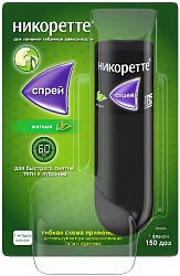 Никоретте мятный спрей от курения для местного применения 1 мг/доза, 13,2 мл 1 шт.