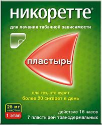 Никоретте никотиновый пластырь от курения трансдермальный полупрозрачный 25 мг/16 ч 7 шт.