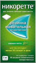 Никоретте жевательная резинка oт курения свежая мята 2 мг, 30 шт.