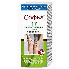 Софья бишофит крем для тела 17 лекарственных трав 125мл