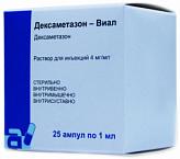 Дексаметазон-виал 4мг/мл 1мл 25 шт. раствор для инъекций