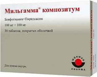 Мильгамма композитум 100мг+100мг 30 шт. таблетки покрытые оболочкой
