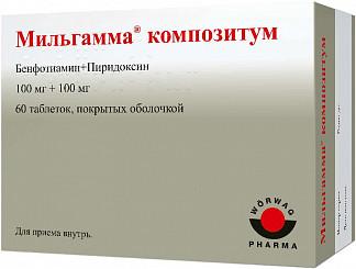 Мильгамма композитум 100мг+100мг 60 шт. таблетки покрытые оболочкой