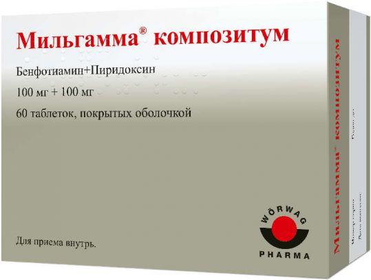 Мильгамма композитум 100мг+100мг 60 шт. таблетки покрытые оболочкой, фото №1
