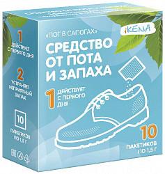 Икена средство от пота/запаха пот в сапогах 1,5г 10 шт.