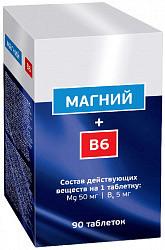 Магний+в6 таблетки 90 шт. внешторг фарма