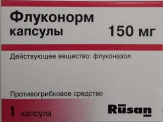 Флуконорм 150мг 1 шт. капсулы