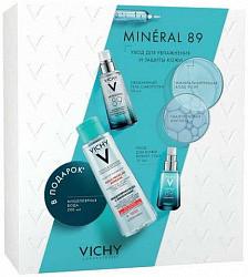 Виши минерал 89 набор (гель-сыворотка 50мл+уход для кожи вокруг глаз 15мл+мицеллярный лосьон для снятия макияжа 3в1 200мл)