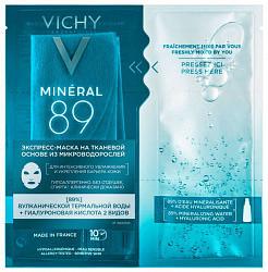 Виши минерал 89 экспресс-маска для лица тканевая из микроводорослей для интенсивного увлажнения/укрепления 29г