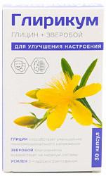 Глирикум глицин+зверобой капсулы 30 шт. внешторг фарма