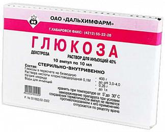 Глюкоза 400мг/мл 10мл 10 шт. раствор для внутривенного введения дальхимфарм