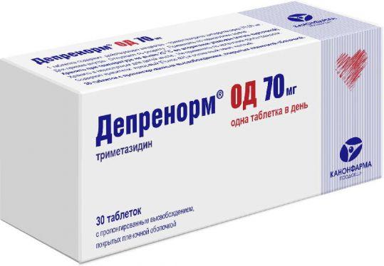 Депренорм од 70мг 30 шт. таблетки пролонгированного действия покрытые пленочной оболочкой, фото №1