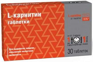 Л-карнитин таблетки 30 шт. внешторг фарма