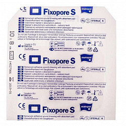 Матопат фиксопор пластырь из нетканого материала с впитывающей повязкой 8смх1м 1 шт.
