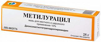 Метилурацил 10% 25г мазь для наружного применения и местного