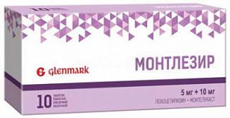 Монтлезир 5мг+10мг 10 шт. таблетки покрытые пленочной оболочкой