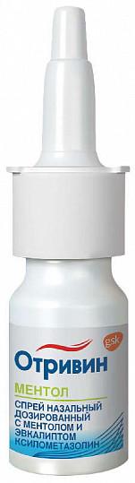 Отривин ментол спрей назальный дозированный 0,1% 10мл, фото №7