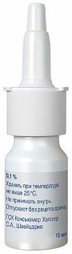 Отривин ментол спрей назальный дозированный 0,1% 10мл, фото №8