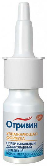 Отривин детский спрей назальный для детей 0,05%, 10мл, фото №7