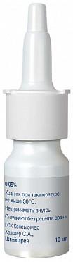 Отривин детский спрей назальный для детей 0,05%, 10мл, фото №8