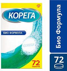 Корега био формула, таблетки для очищения зубных протезов, 72 шт