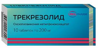 Трекрезолид 200мг 10 шт. таблетки