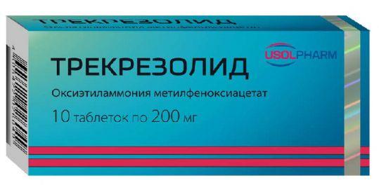 Трекрезолид 200мг 10 шт. таблетки, фото №1