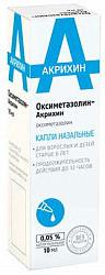 Оксиметазолин-акрихин 0,05% 10мл капли назальные