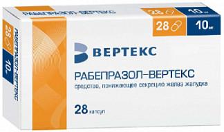 Рабепразол-вертекс 10мг 28 шт. капсулы кишечнорастворимые
