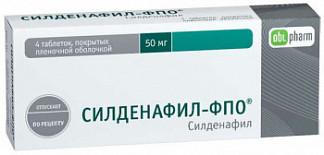 Силденафил-фпо 50мг 4 шт. таблетки покрытые пленочной оболочкой