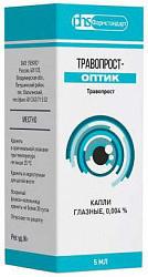 Травопрост-оптик 0,004% 5мл капли глазные