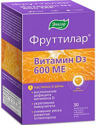 Фруттилар витамин д3 пастилки жевательные в форме мармеладных ягод 4г 30 шт.