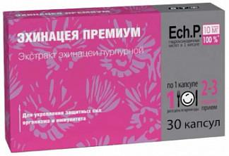 Эхинацея премиум капсулы 30 шт. внешторг фарма