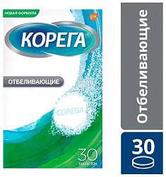 Корега таблетки для зубных протезов дентал вайт 30 шт. stafford miller