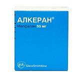 Алкеран 50мг 1 шт. лиофилизат для приготовления раствора для внутрисосудистого введения glaxosmithkline manufacturing s.p.a.