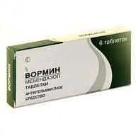 Вормин 100мг 6 шт. таблетки