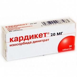Кардикет 20мг 20 шт. таблетки пролонгированного действия