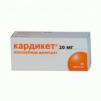 Кардикет 40мг 50 шт. таблетки пролонгированного действия
