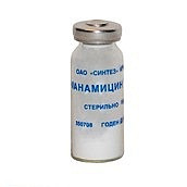 Ампициллин 1г 1 шт. порошок для приготовления раствора для инъекций