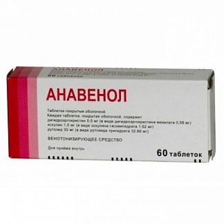 Анавенол 60 шт. таблетки покрытые оболочкой