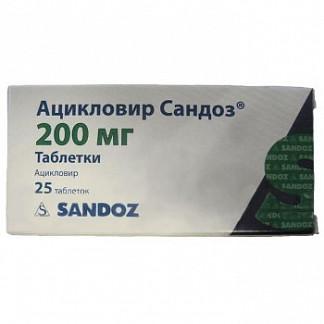 ацикловир препарат