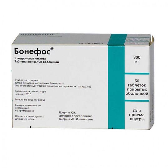 Бонефос 800мг 60 шт. таблетки покрытые пленочной оболочкой, фото №1