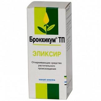 Бронхикум тп 130г эликсир