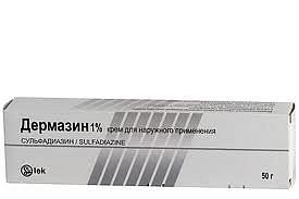 Дермазин 1% 50г крем туба